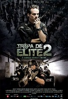 Элитный отряд: Враг внутри (2010)