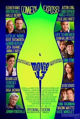Постер фильма Муви 43 (2013)
