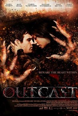 Постер фильма Изгнанники (2010)