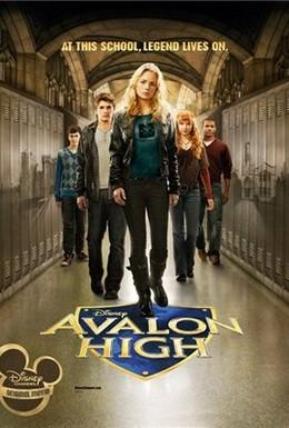 Постер фильма Школа Авалон (2010)