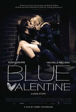 Постер фильма Валентинка (2010)