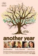 Еще один год (2010)