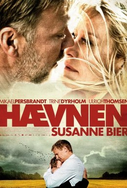 Постер фильма Месть (2010)