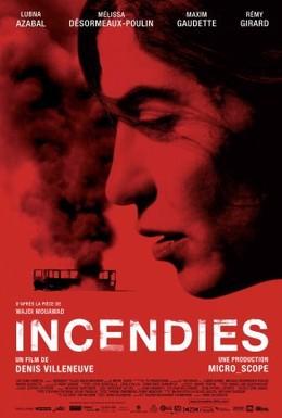 Постер фильма Пожары (2010)