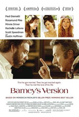 Постер фильма По версии Барни (2010)