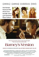 По версии Барни (2010)