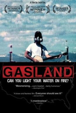 Постер фильма Газовая страна (2010)