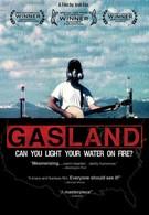 Газовая страна (2010)