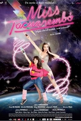 Постер фильма Мисс Такуарембо (2010)
