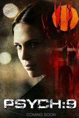 Постер фильма Псих 9 (2010)