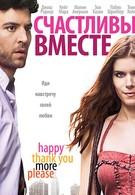 Счастливы вместе (2010)