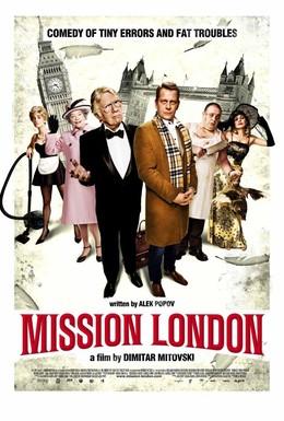 Постер фильма Миссия Лондон (2010)