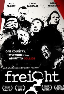 Постер фильма Фрахт (2010)
