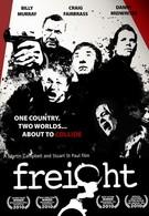 Фрахт (2010)