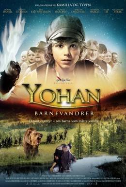 Постер фильма Юхан – скиталец (2010)