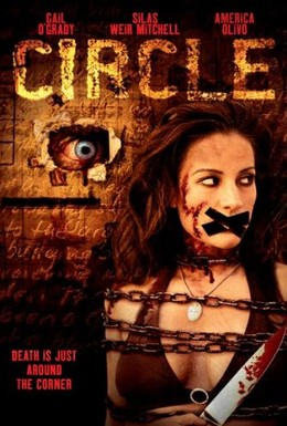 Постер фильма Круг (2010)