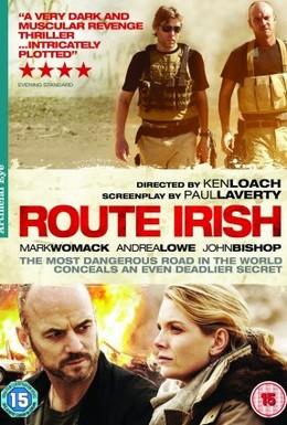 Постер фильма Ирландский маршрут (2010)