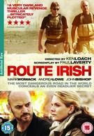 Ирландский маршрут (2010)