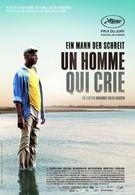 Человек, который кричит (2010)