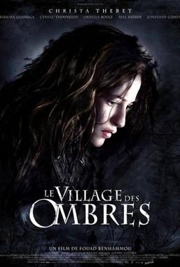 Постер фильма Дьявольская деревня (2010)