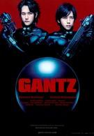 Ганц (2010)