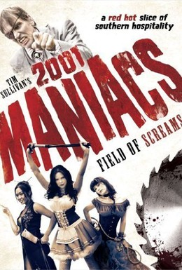 Постер фильма 2001 маньяк 2: Территория криков (2010)