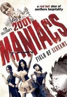 2001 маньяк 2: Территория криков (2010)