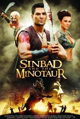 Постер фильма Синдбад и Минотавр (2011)