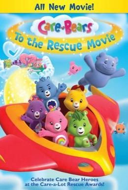 Постер фильма Заботливые мишки идут на помощь (2010)