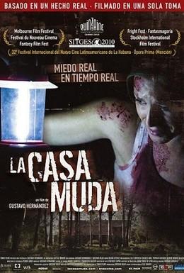 Постер фильма Немой дом (2010)