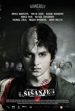 Постер фильма Стрижка (2010)
