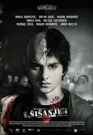 Стрижка (2010)