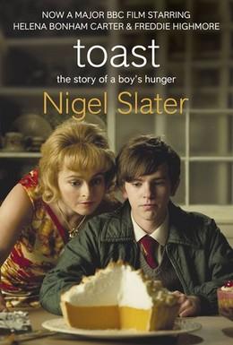 Постер фильма Тост (2010)