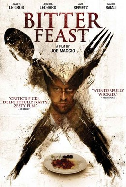 Постер фильма Горький пир (2010)