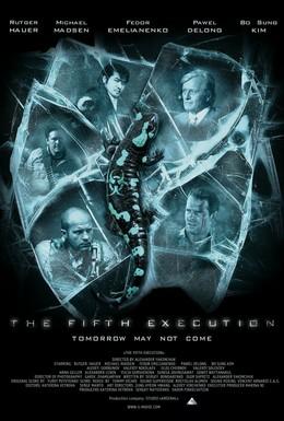 Постер фильма Ключ Саламандры (2011)