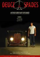 Двойка пик (2011)