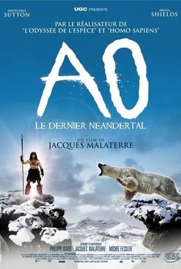 Постер фильма Последний неандерталец (2010)