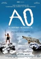 Последний неандерталец (2010)