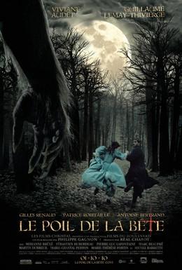 Постер фильма Крик зверя (2010)