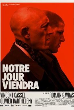 Постер фильма Наш день придет (2010)