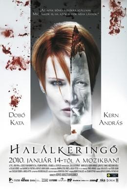 Постер фильма Смертельный вальс (2010)