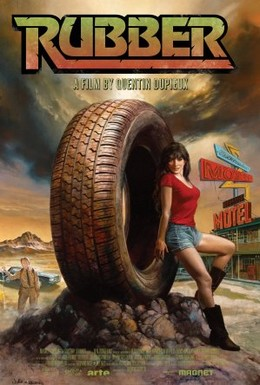 Постер фильма Шина (2010)