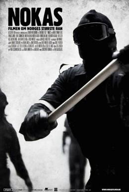 Постер фильма Большое скандинавское ограбление (2010)