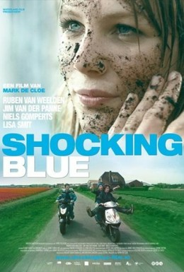 Постер фильма Шокирующие в голубом (2010)