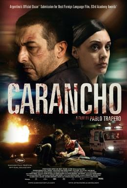 Постер фильма Каранчо (2010)