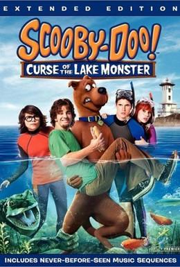 Постер фильма Скуби-Ду 4: Проклятье озерного монстра (2010)