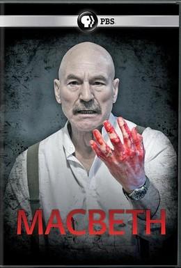 Постер фильма Макбет (2010)