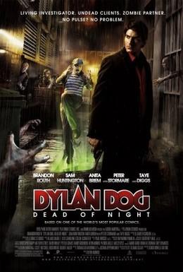 Постер фильма Дилан Дог: Хроники вампиров (2010)