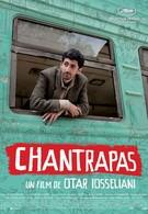 Шантрапа (2010)