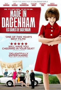 Постер фильма Сделано в Дагенхэме (2010)